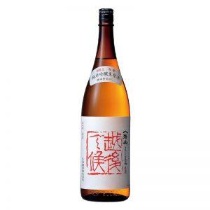 八海山 純米大吟醸 しぼりたて 原酒生酒 赤越後