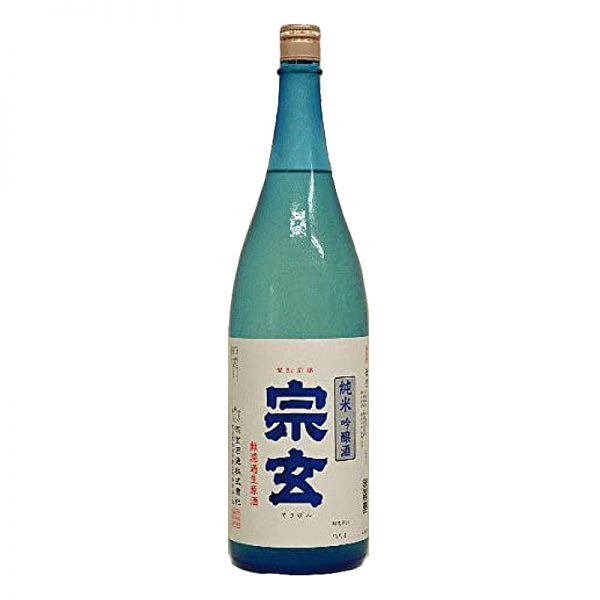 宗玄 純米吟醸無濾過生原酒