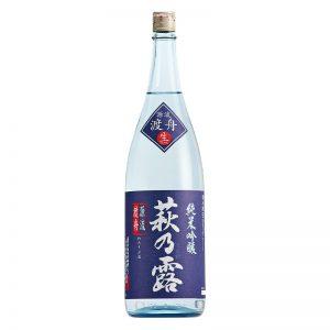 萩乃露 源流 渡舟 純米無濾過生原酒