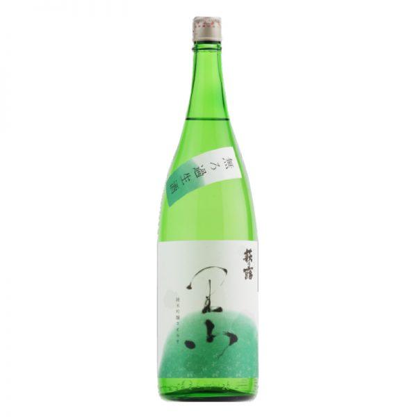 萩乃露 里山 純米吟醸無濾過生原酒