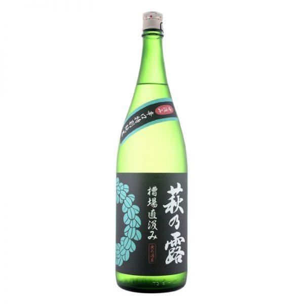 萩乃露 槽場直汲み 中汲み 無濾過生 特別純米辛口 1,800ml