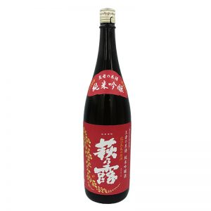 萩乃露 王者の系譜 純米吟醸 1,800ml