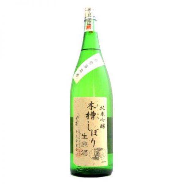 三井の寿 純米吟醸生原酒 木槽しぼり