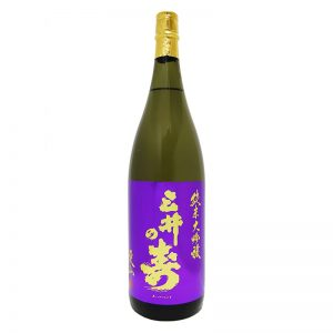三井の寿 純米大吟醸 愛山