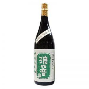 ええとこどり 特別純米酒 無濾過 生