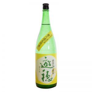 遊穂 山おろし 純米無濾過生原酒
