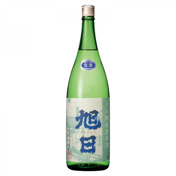 旭日 辛口純米生原酒 1,800ml