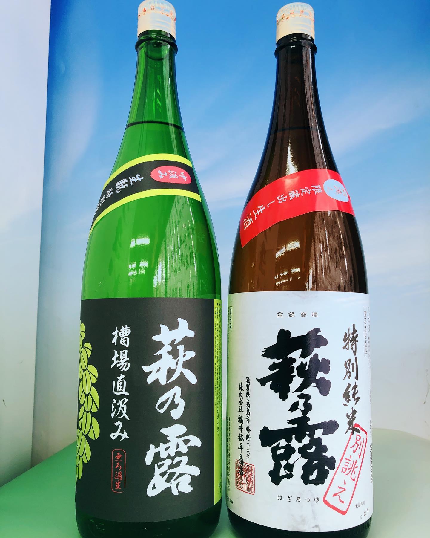 滋賀県 萩乃露 槽場直汲み 生酛仕込  特別純米 無濾過生原酒