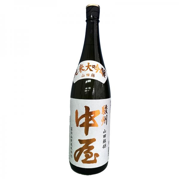 駿州中屋 純米大吟醸 1,800ml