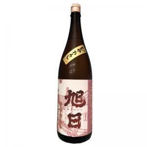 旭日 純米原酒 辛口 ひやおろし 1,800ml