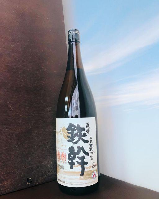 初堀りさつま芋 鹿児島県 鉄幹 新焼酎