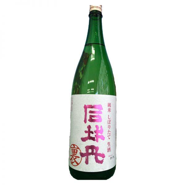 司牡丹 純米しぼりたて 生酒 裏バージョン  1,800ml