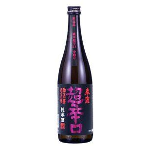 春鹿 純米 超辛口中取り 限定酒 720ml