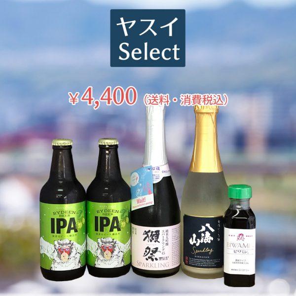 ヤスイSelect 夏!爽快セット¥4,400(送料・消費税込)