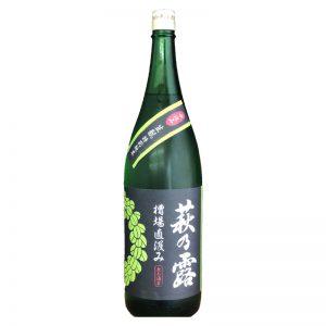 萩乃露 槽場直汲み生酛仕込 特別純米2021 無濾過生原酒 1,800ml